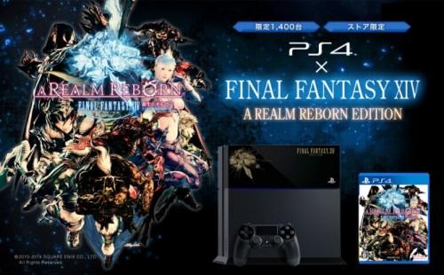 FFXIV PS4