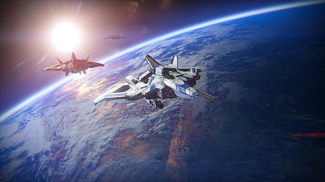 Destiny ship