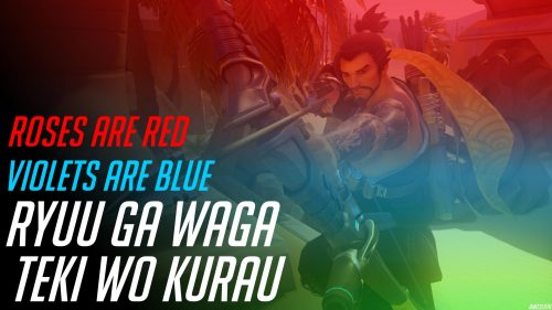 overwatch-hanzo-meme