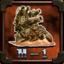 1st-mission-master