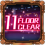 clear-the-training-facility-11th-floor