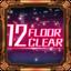 clear-the-training-facility-12th-floor