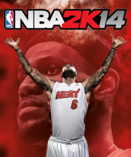 elite player s signature skills guide for nba 2k14 on playstation 4
